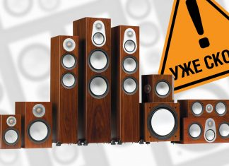 Monitor Audio Silver 6G – скоро в России!