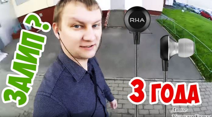Наушники дороже чем плеер Hi-Res - RHA MA600 / MA600i - обзор на YouTube