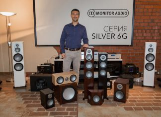 Презентация Monitor Audio Silver 6G в салоне «AVcafe»