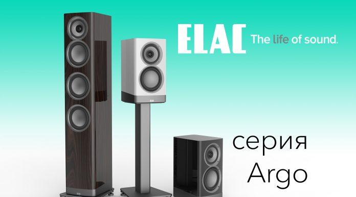 ELAC Argo – активные, мощные и беспроводные