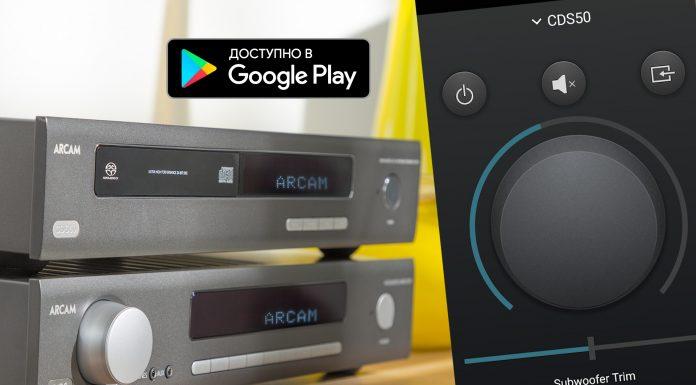 Управляющее приложение Arcam Control – теперь и для Android!