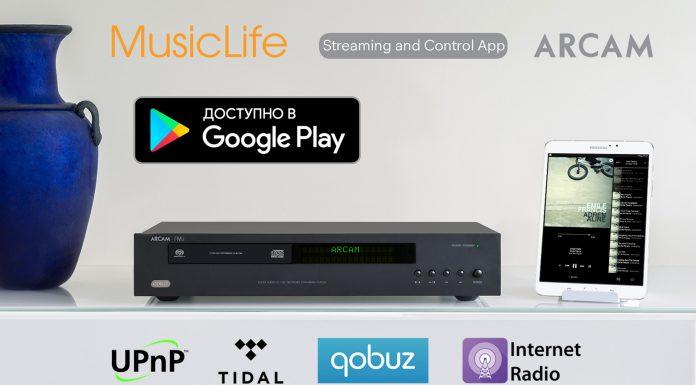 Android-версия программного плеера Arcam MusicLife