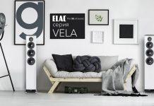 Акустические системы ELAC Vela: поставки начнутся в конце октября