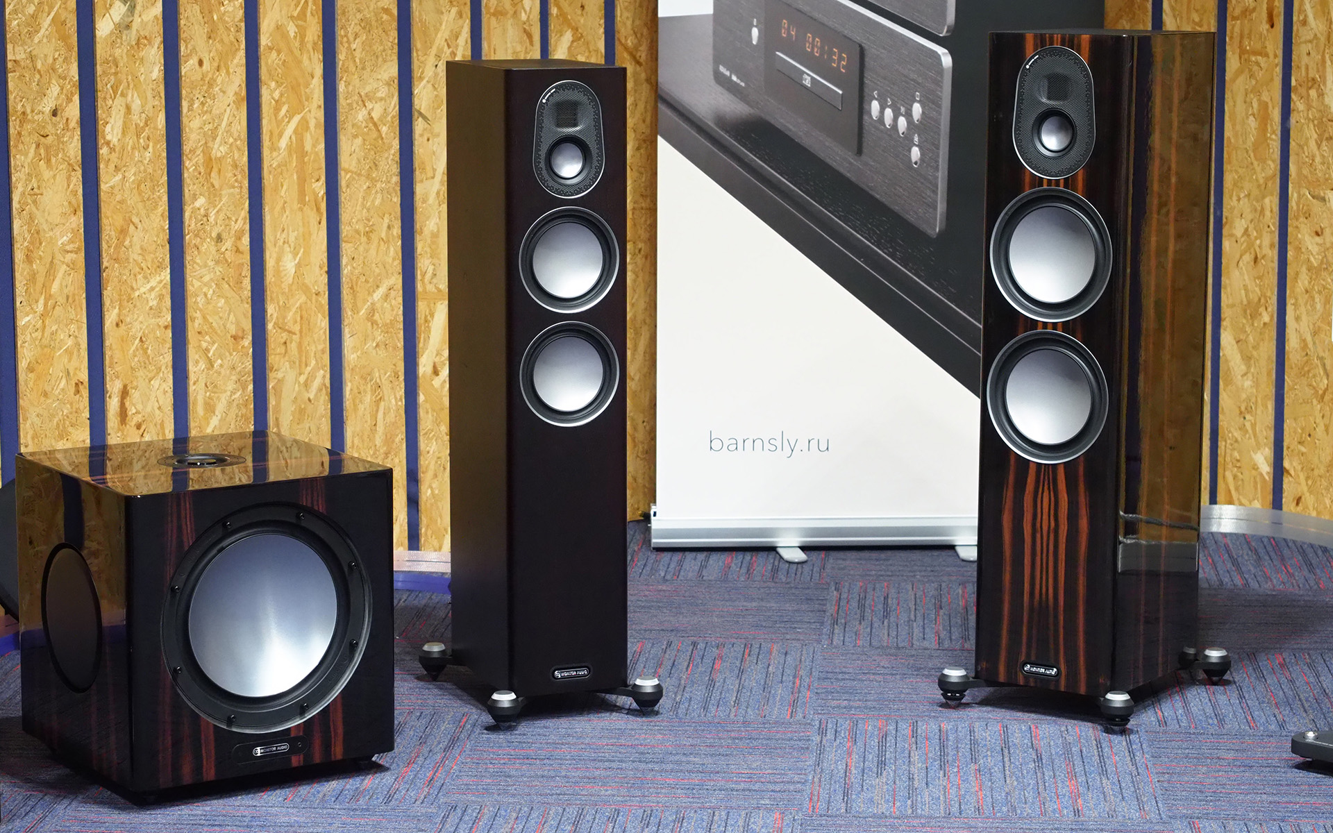 В России стартовали продажи акустики Monitor Audio Gold пятого поколения и компонентов Roksan