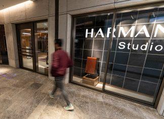 В Мюнхене открылась Harman Luxury Audio Studio