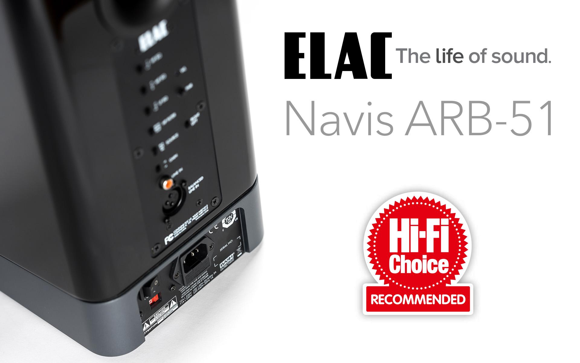Активный полочник ELAC Navis ARB-51: когда музыка – на первом плане