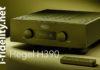 Интегральник Hegel H390 – изюминка из Северной Европы