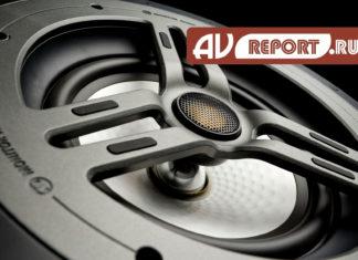 Потолочная встраиваемая акустика Monitor Audio в обзоре портала AVreport