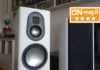 Englishman in Paris: Monitor Audio Gold 200 в обзоре портала ON-topaudio