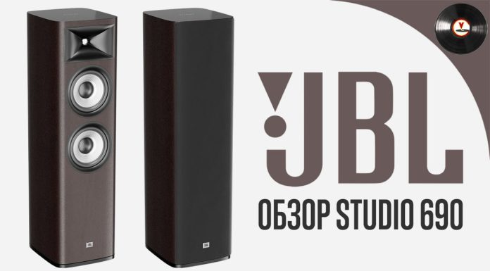 Автор видеоблога Valeron's Vinyl Channel на протяжении четырёх часов слушал пару напольных акустических систем JBL Studio 690. Источниками музыкального контента служили как аудиофильский винил, так и цифровые носители – компакт-диски.