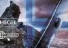 Вебинар HEGEL: уникальные усилители и новый взгляд на стриминг