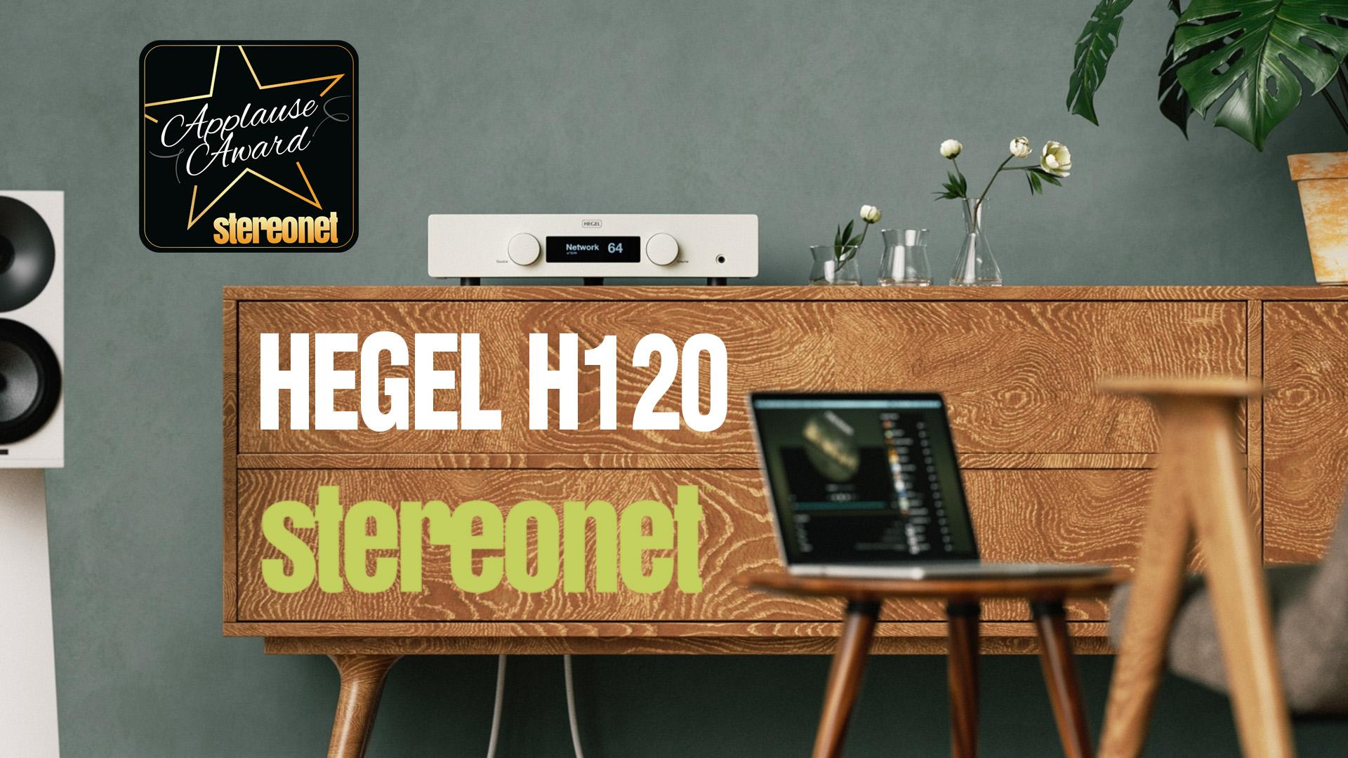 Возвращение золотого века: интегральный усилитель Hegel H120 заслужил аплодисменты портала Stereonet